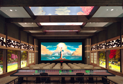El Quinn Theatre